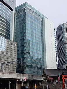 Toppan Forms Building (2017-05-07).jpg