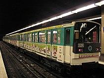Train Noel 2006 ligne 3 Gallieni.jpg