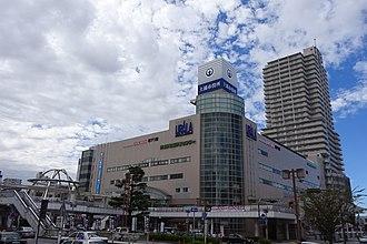 Tsuchiura - Tsuchiura city hall
