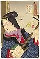 Tsukioka (Taiso) Yoshitoshi (1839-1892), Zichzelf vermaken - het uiterlijk van een lerares uit de Kaei-periode (1888).jpg
