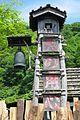 Tsuru-no-yu Onsen - the fire alarm (7177447765).jpg