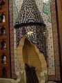 Turkish Mosque in Yoyogi Uehara, Tokyo P1020568.jpg