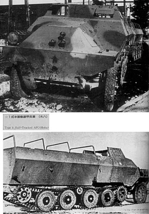Type 1 Ho-Ha - Front and side view of Type 1 Ho-Ha