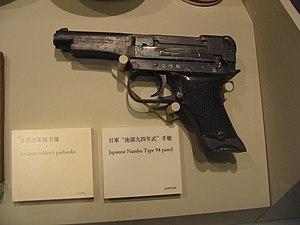 Type 94 Nambu pistol - A Type 94 pistol from the HK Museum of History