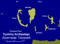 Tyuleni-archipelago.png