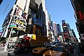 UFC 88 - Time Square.JPG