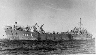 USS <i>LST-666</i> LST-542-class tank landing ship