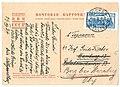 USSR 1934-02-20 postcard backside.jpg