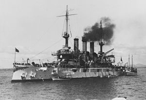 Connecticut-class battleship - Image: USS Connecticut NH 73318