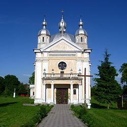 Uhniv Sokalskyi Lvivska-Rizdva Bogorodytsi church-west view.jpg
