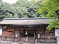 Ujigami Shrine National Treasure World heritage 国宝・世界遺産宇治上神社36.JPG