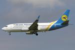 Ukraine International Airlines Boeing 737-300 UR-GAN AMS 2012-8-5.png