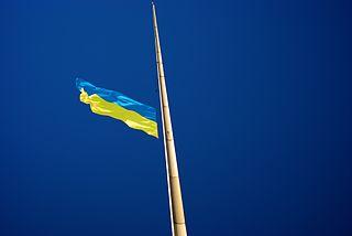 Public holidays in Ukraine Wikipedia list article