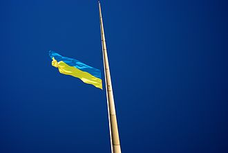 Flag of Ukraine - Flag at Kiev City Hall