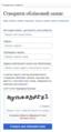 Ukwikiquote newaccount.png