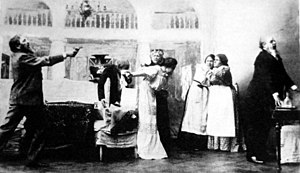 Uncle Vanya - Uncle Vanya at the Moscow Art Theatre (1899), Act III