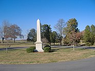 Union Monument in Perryville sunny 2