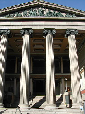 University of Oslo - The Faculty of Law. The Nobel Peace Prize was awarded in this building until 1989.