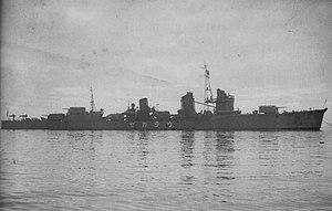 Japanese destroyer Urakaze (1940) - Urakaze