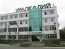 Uralkali.jpg
