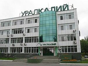 Uralkali - Central office in Berezniki