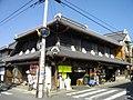 Ushioda-ke House.JPG
