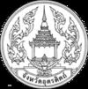 Uttaradit Seal.png