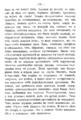 V.M. Doroshevich-Collection of Works. Volume IX. Court Essays-119.png
