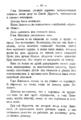 V.M. Doroshevich-Collection of Works. Volume IX. Court Essays-52.png