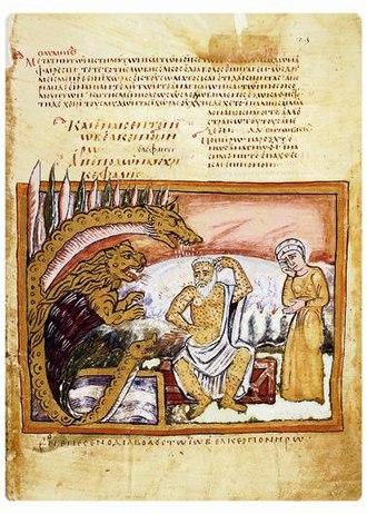 Book of Job in Byzantine illuminated manuscripts - Image: VAT749fol 25