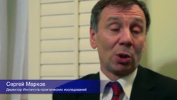 Файл:VOA News in Russian 2013-01-22 - Inauguration U.S. President at Moscow.ogv