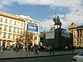 Vaclav (Wenceslas Square Wenzelsplatz Muzeum Prague Czech) - panoramio.jpg
