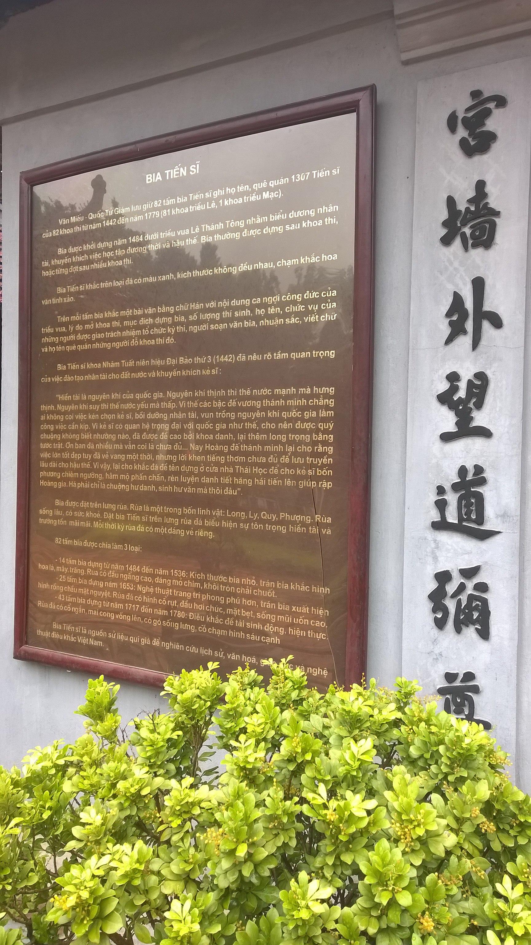 File:Van Mieu temple of Hanoi in 2015 A 06 jpg - Wikimedia