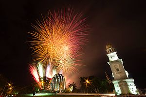 Jubilee Clock Tower - Image: Victoria Tower at night during Chinese New Year (Chap Goh Meh) celebrations