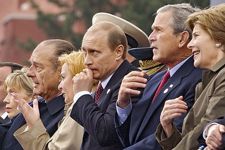 President Bush at the celebration of the sixtieth anniversary of victory in World War II, Red Square, Moscow Victory Day Parade 2005-17.jpg