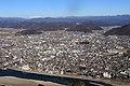 Views from Gifu Castle N.jpg