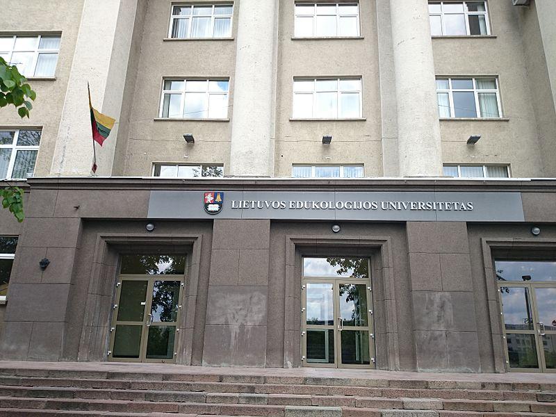 File:Vilnius Pedagogical University 1.JPG