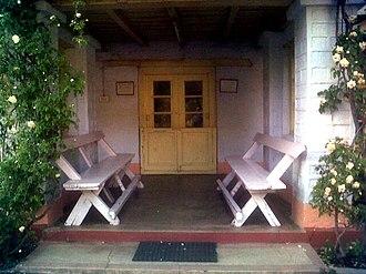 Advaita Ashrama - Rest house of Vivekananda in the Ashrama