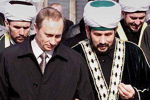 Islam in Tatarstan - Russian President Vladimir Putin with Mufti of Tatarstan in Kazan