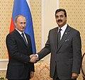 Vladimir Putin and Yousaf Raza Gilani.jpg