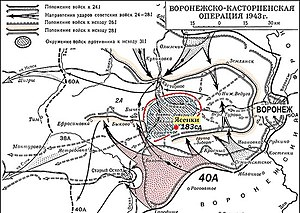 Voronezh–Kastornoye Offensive (24 January – 17 February 1943) RU.jpg