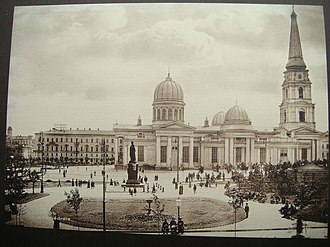 Transfiguration Cathedral in Odessa - Image: Vue de Odessa La Cathedrale
