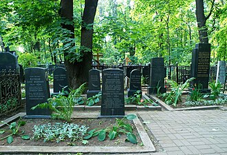 Vvedenskoye Cemetery - Graves of Normandie-Niemen servicemen on a lot adjacent to the French of 1812 obelisk