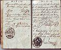 Wanderbuch journeyman Wobrausky from Daschitz 12.jpg