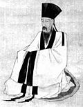 Wang-yang-ming