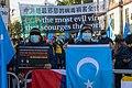 Wang Yi visit protests Oslo 2020 (155750).jpg