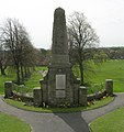 War Memorial - The Stray, Leeds Road, Hipperholme - geograph.org.uk - 786640.jpg