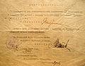 Warrant of Mikhail Zhebrak, 1917.jpg