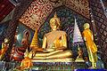 Wat Suan Dok พระเจ้าเก้าตื้อ 02.jpg