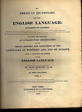 Webster's American Dictionary of the English Language Title Page.jpg